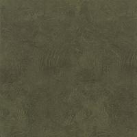 Concrete grey PG 02 45x45
