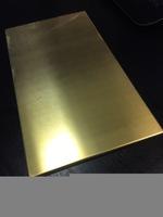 Плитка из латуни 138x250x3 мм