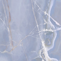 Onyx голубой рект. 600x600